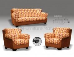 MHL 007 Gabon Sofa Set