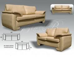 Jethro Sofa Set