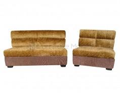 Ec-115 Sofa Set