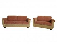Ec-116 Sofa Set