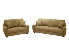 Em-041 sofa set